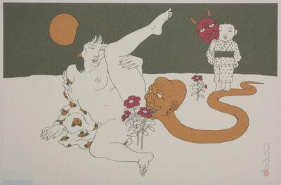 Toshio Saeki, 'Hana-Nagusame', 1970-2010