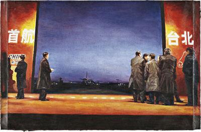 Xia Xing, '05.01.30', 2005