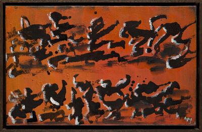 Henri Michaux, 'Sans titre', 1984