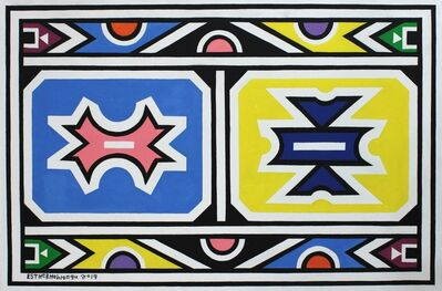 Esther Mahlangu, 'Ndebele Abstract - C00990', 2019