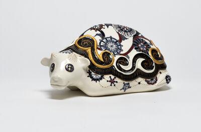 Kasumi Ueba 植葉香澄, 'Chimera (cow)', 2021