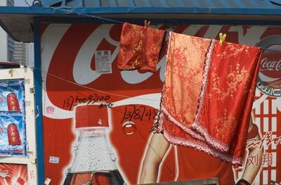 Kirk Pedersen, 'Coke Stand', 2007