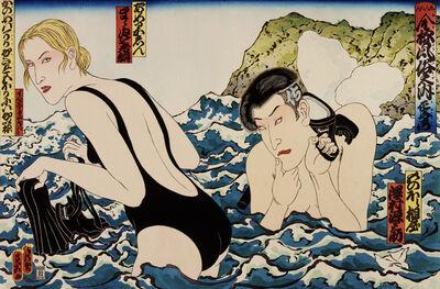 Masami Teraoka, 'Hawaii Snorkel Series/Longing Samurai', 1993