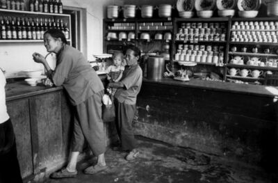 Inge Morath, 'CHINA. Outside Peking. Double Bridge People's Commune. General store.', 1978