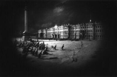 klavdij sluban, 'St Petersburg Russia', 2003