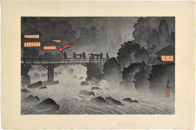 Kobayashi Kiyochika 小林清親, 'Night Scene of Dogashima, Hakone', 1914