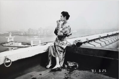 Nobuyoshi Araki, 'Photo Maniac's Diary', 1991