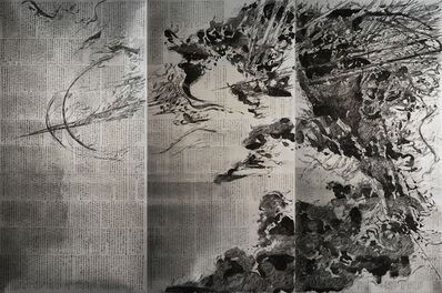 Takafumi Asakura, 'The Origin of the Wind', 2020