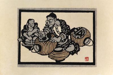 Yoshitoshi Mori, 'Lantern Maker', 1973