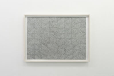 Giulia Ricci, 'Parallel Bend 51', 2018