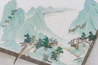 Yangyang Wei, 'Megpie', 2017