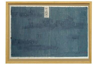 Jaroslaw Kozlowski, 'Recycled News II (Japan Newspaper)', 2007