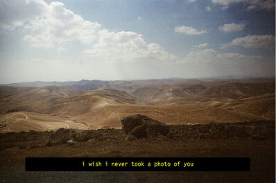 Yazan Khalili, 'On Love and Other Landscapes', 2011