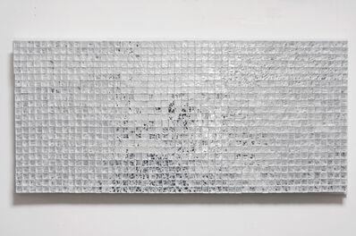 Katsumi Hayakawa, 'Cube 1150', 2016