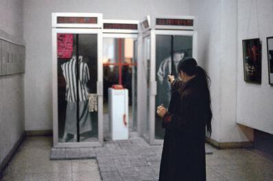 Xiao Lu, 'Dialogue', 1989