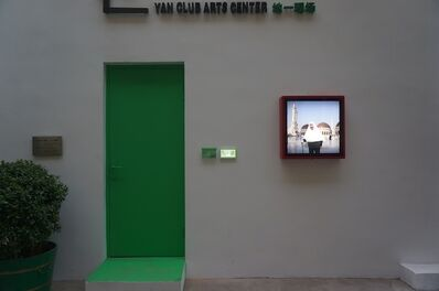 Xin Yunpeng, 'Hello, World', 2013