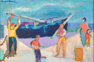 Humbert L. Howard, 'The Fishermen', 1983