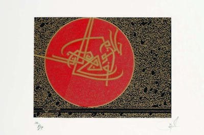 Nja Mahdaoui, 'Red Square Series 5', 1999