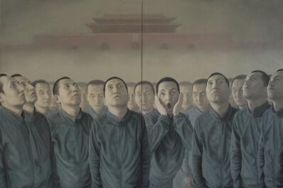 Chen Yu, '2014 Untitled no.1', 2014