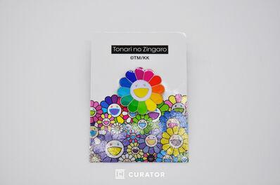 Takashi Murakami, 'Flower 2D Pins', 2010-2019