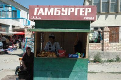 Gulnara Kasmalieva & Muratbek Djumaliev, 'Hamburger Halal', 2006