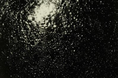 Hitoshi Fugo, 'Flying Frying Pan 55', 1982