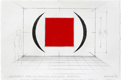 Horacio Zabala, 'Serie de la hipótesis', 2013