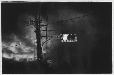 Daido Moriyama, 'Zushi', 1975