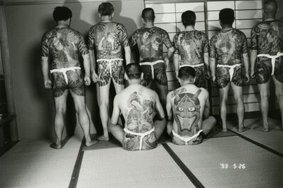 Nobuyoshi Araki, 'Past tense – Future', 1979-2011/2012