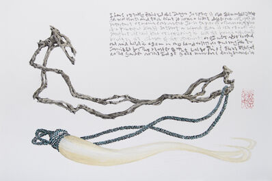 The Master of the Water, Pine and Stone Retreat 水松石山房主人, 'Old Stumble Stone's Wand', 2014