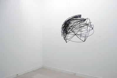 Joana Hadjithomas and Khalil Joreige, 'GEOMETRY OF SPACE (2005)', 2014
