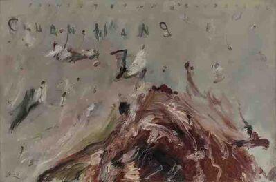 Wang Chuan 王川, '浪 Wave', 2009