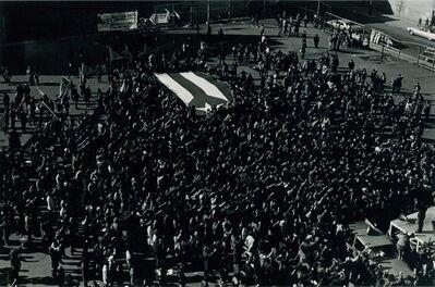 Máximo Colón, 'Borinquen Plaza', 1971