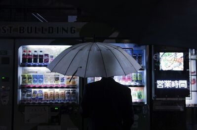 Toru Ukai, 'Invisible Machinery 5', 2014