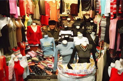 Gulnara Kasmalieva & Muratbek Djumaliev, 'Man Selling Women's Clothing', 2006
