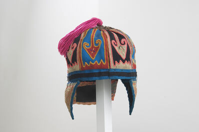 Seth Siegelaub, 'Child's Cap', 20th Century