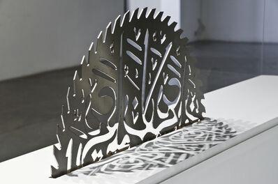 Mounir Fatmi, 'Coupe', 2013