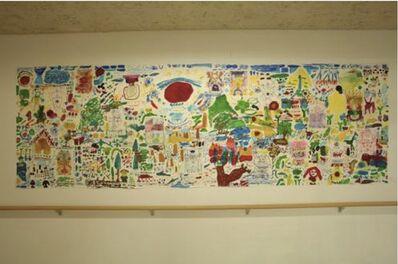 Shinji Asai, 'Outside of the Window', 2010
