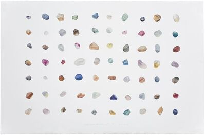 Guo Hongwei 郭鸿蔚, 'Painting is Collecting – Stones No.16 收集者 – 石 No.16', 2017