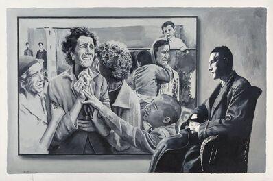 Shi Xinning, 'Untitled', 2004