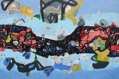 Kiro Urdin, 'Amour et Trahison (Love and Betrayal)', 2001