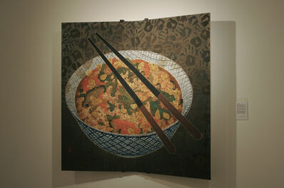 Hiroomi Ito, 'Mother's Soup', 2015