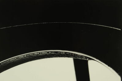 Hitoshi Fugo, 'Flying Frying Pan 14', 1979