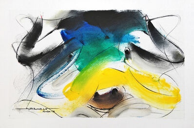 Sujth Kumar G.S. Mandya, 'Bull Painting - 685', 2018
