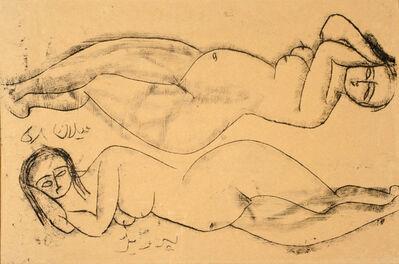 Parviz Tanavoli, 'Two Reclining Nudes', 1958