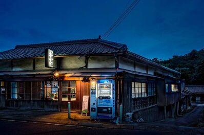 Eiji Ohashi, 'Kimino-town Hokkaido Jul. ', 2017