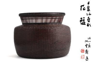 "Tanabe Chikuunsai II, 'Bamboo Basket ""Senjyu Ami Tsubo Gata Hanakago""', 1926-1970"