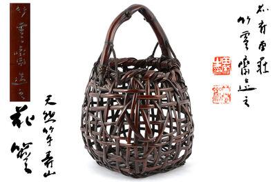 """Tanabe Chikuunsai II, 'Bamboo Bakset """"Tennen Take Te Jyuzan Hanakago""""', 1926-1940"""