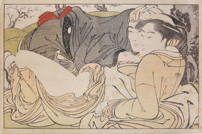 Kitagawa Utamaro, 'Under Blossoming Cherry Tree', 1788