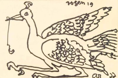 """Jogen Chowdhury, 'Untitled, Drawing, Ink on Postcard by Modern Artist """"In Stock""""', 2019"""